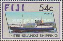 [Inter-Islands Shipping, type UP]