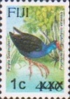 [Bird Stamp of 1995 Surcharged, type XO2]