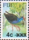 [Bird Stamp of 1995 Surcharged, type XO5]