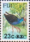 [Bird Stamp of 1995 Surcharged, type XO7]