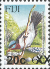 [Bird Issues of November 1995 Surcharged, type XXU]