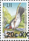 [Bird Issues of November 1995 Surcharged, type XXW]