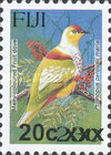 [Bird Issues of November 1995 Surcharged, type XXY]
