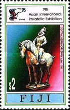 """[The 9th Anniversary of the Asian International Stamp Exhibition """"CHINA '96"""" - Beijing, China, type YW]"""