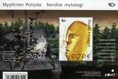 [Nordic Stamps - Mythical Places, Typ ]