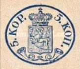 [Coat of Arms, Typ A]