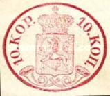 [Coat of Arms, type A2]