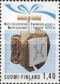 [The 100th anniversary of the metric system in Finland, Typ ABH]