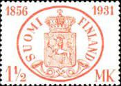 [The 75th anniversary of Finnish stamps, Typ AP]