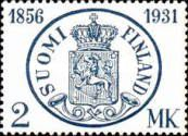[The 75th anniversary of Finnish stamps, Typ AP1]
