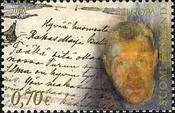[EUROPA Stamps - Writing Letters, Typ BKB]