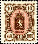 [National arms - Russian inscription, Typ F11]