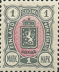 [National arms - Russian inscription, Typ F9]