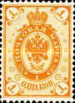 [As Russian stamps, but small circles in the corners, type G]