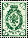 [As Russian stamps, but small circles in the corners, type G1]