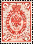 [As Russian stamps, but small circles in the corners, type G2]