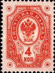 [As Russian stamps, but small circles in the corners, type H]