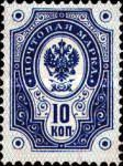 [As Russian stamps, but small circles in the corners, type H1]