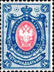 [As Russian stamps, but small circles in the corners, type I]