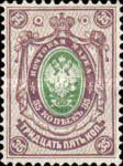 [As Russian stamps, but small circles in the corners, type I1]