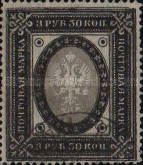 [As Russian stamps, but small circles in the corners, type K]