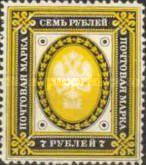 [As Russian stamps, but small circles in the corners, Typ K1]
