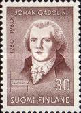 [The 200th anniversary of the birth of the chemist Johan Gadolin, Typ KN]