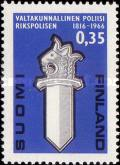 [The 150th anniversary of the national police, Typ NM]