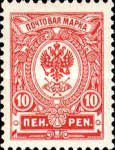 [Russian stamps, Typ Q]