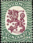 [Standing lion, Typ S44]