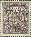 """[Post Savins Stamp Overprinted """"FRANCO/FIUME"""" and used as Postage Stamp, type X]"""
