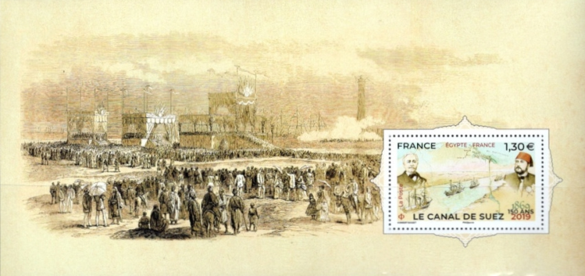 [The 150th Anniversary of the Suez Canal - Joint Issue with Egypt, Typ ]