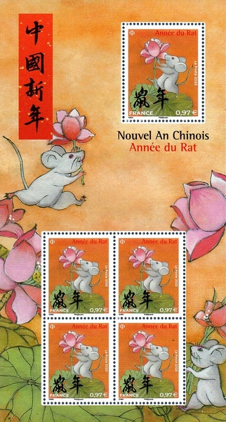 [Chinese New Year - Year of the Rat, Typ ]