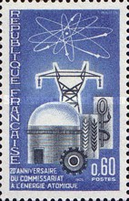 [The 20th Anniversary of Atomic Energy Commission, Typ AMY]