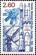 [The 20th Anniversary of National Space Studies Centre, type BOW]