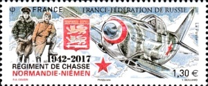 [The 75th Anniversary of the Normandie-Niemen Regiment - Joint Issue with Russia, type IMB]