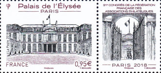 [The 91st Congress of the French Federation of Philatelic Associations, Paris, type IRI]