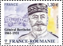 [Henri Berthelot, 1861-1931 - Joint Issue with Romania, type IWS]
