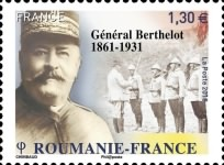 [Henri Berthelot, 1861-1931 - Joint Issue with Romania, type IWT]