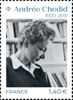 [The 100th Anniversary of the Birth of Andrée Chedid 1920-2011, Typ JHJ]