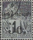 [French Colonies, General Issues Surcharged and Overprinted