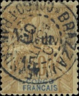 [No.21 & 23 Surcharged and Overprinted