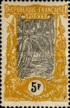 [New Daily Stamps, type H2]