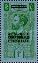 [Postage Stamps from Gabon Overprinted, type A7]