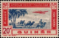 [Airmail - Airplanes, type AP1]