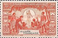 [Paris Colonial Exposition, type N]