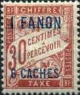 [French Postage Due Stamps Surcharged, Typ A3]