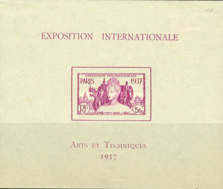 [World Expo Paris, type ]