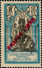 [Shiva Stamps of 1929 Overprinted