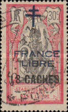 [Shiva Stamp of 1923 Overprinted Cross of Lorraine &